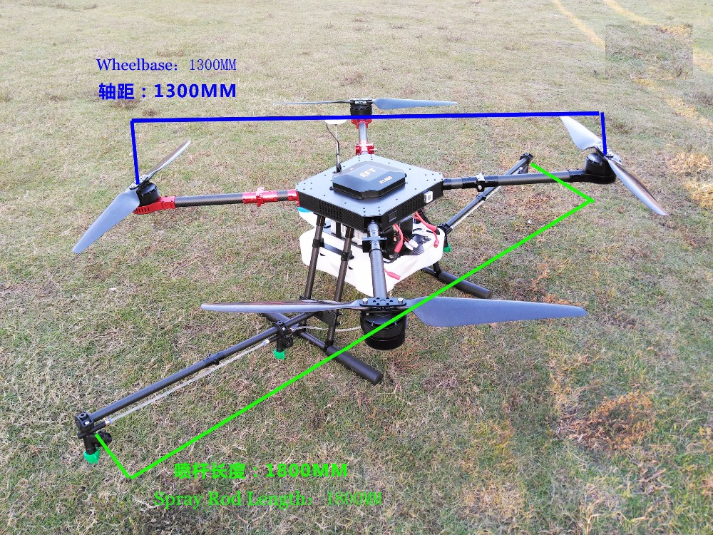 agricultural protection drone 3