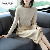 Women Dress Long Simplee Slim Knitted Dresses Party Star Temperament Sweaters 2018 In Autumn And Winter