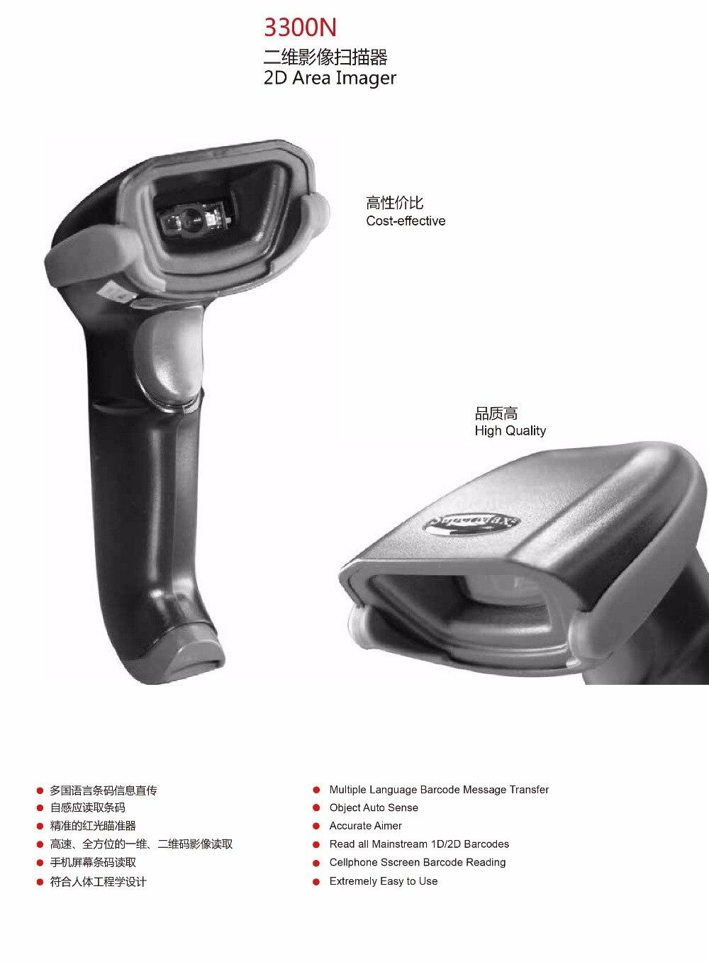 Alta qualidade 2D & 1D scannerhandheld código