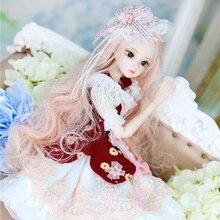 Muñeca DBS 1/4 BJD Dairy Queen, nombre de Rumia, cabello rosa pálido, articulación mecánica, cuerpo, niñas, SD