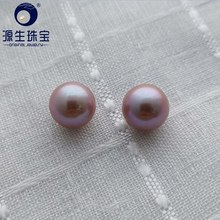 [YS] 10-10.5 mm AAAA Perfect Round Natural Purple Half Drilled Chinese Freshwater Pearls Edison Pearl Loose Pearl