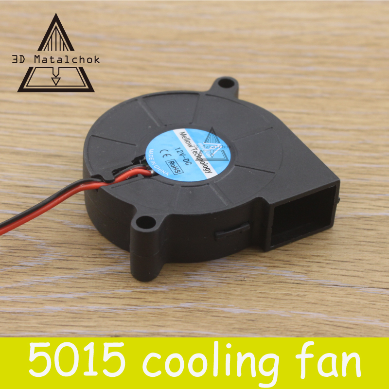 цена Free shipping 2/5PCS 3D Printer parts 50mmx50mmx15mm 5cm 5015 50mm Radial Turbo Blower Fan DC 12V/24V with 30cm cooling fan