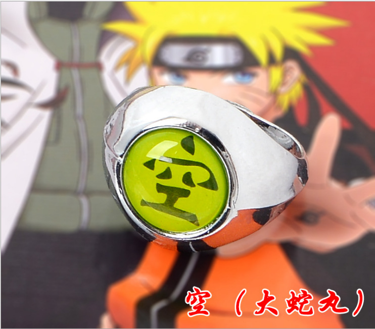 Naruto Cosplay Ring Avocado Green