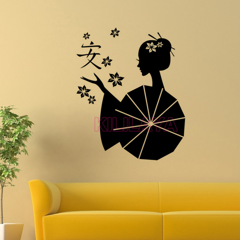 Home Decor Mural Art Wall Paper Stickers ~ Stickers asia japanese geishas zen vinyl wall decal mural