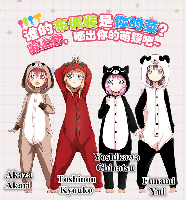 YuruYuri Akaza Akari Toshinou Kyouko Funami Yui Yoshikawa Chinatsu Dog Panda Tomato Cat