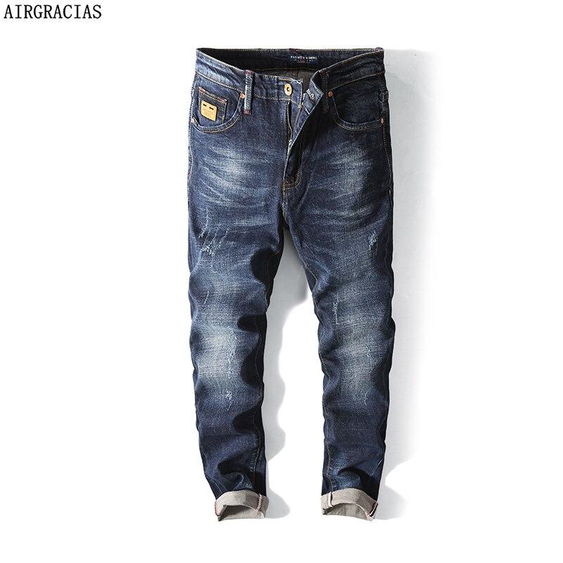 AIRGRACIAS Men's Casual Stretch   Jeans   Trousers Pants Solid Color   Jean   Men Brand Mens Designer   Jeans   2018 New Fashion 28-40 Size