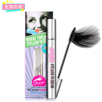 Mascara 8g Thick Waterproof And Durable Not Dizzy Dye Lock Color Big Eye Makeup Lengthening Fast