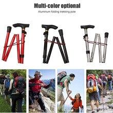 2019 Hot Sale Aluminum Alloy Walking Stick T Grip Adjustable
