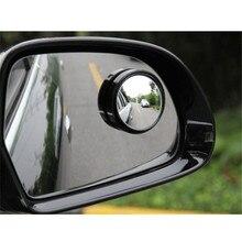 2 шт. 360 градусов Rotable без оправы Универсальный Широкий угол круглое зеркало для слепого пятна автомобиля заднего вида выпуклое зеркало для безопасности парковки#30