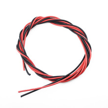 14 AWG 67 Feet 20m Gauge Silicone Wire Flexible Stranded Copper Cables for RC