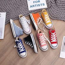 春秋高トップスニーカー女児靴13色幼児の少年スニーカーベビーキッズキャンバススターのためのスニーカー靴子供