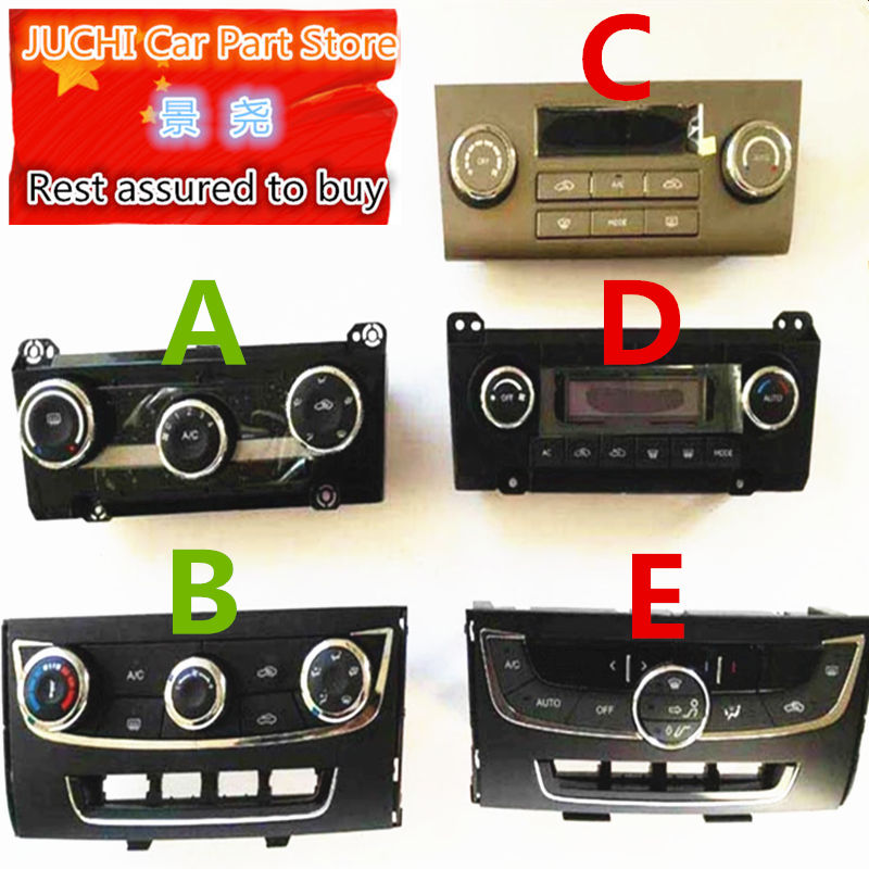 Car conditioning manual controller for Geely Emgrand EC7 EC715 EC718 Emgrand7 E7 ,Emgrand7-RV EC7-RV EC715-RV EC718-RV EC-HB geely emgrand 7 ec7 ec715 ec718 emgrand7 emgrand7 rv ec7 rv ec715 rv ec718 rv ec7 hb car engine support mount insulator