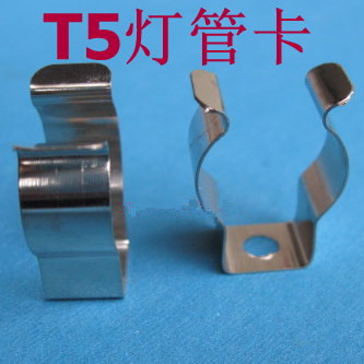 Free shipping High quality thick t5 lamp clip t5 <font><b>pipe</b></font> clamp 10pcs/lot . thick T5 tube light clamp DIY testing accessories