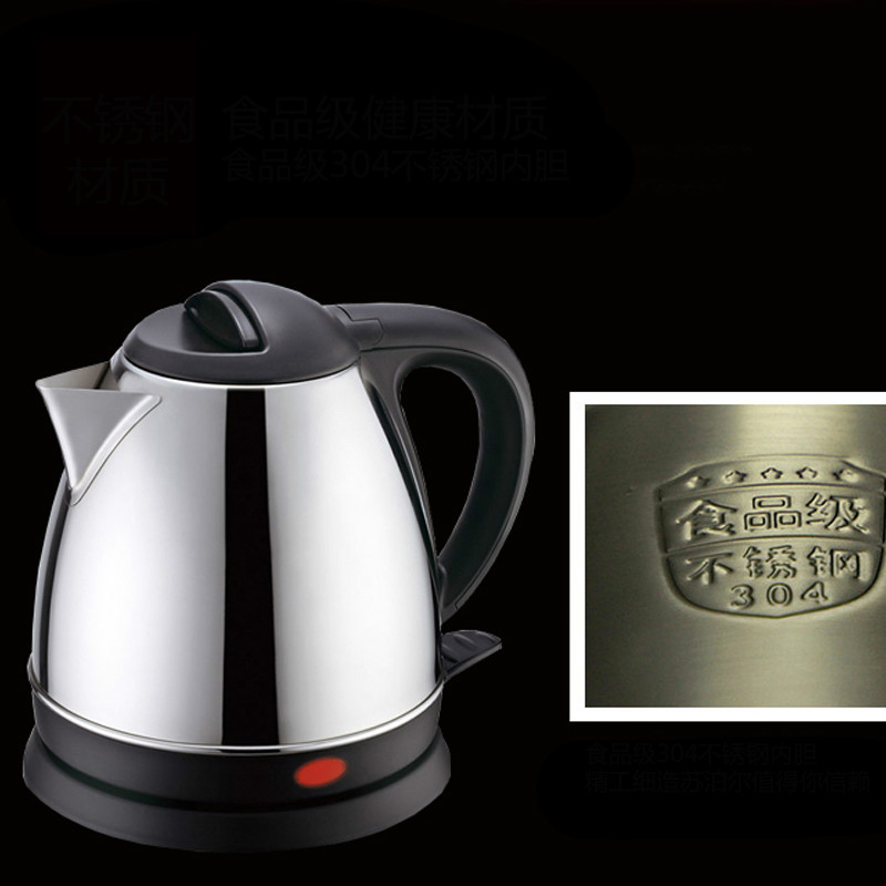 Household electric kettle 304 stainless steel automatic power  Anti-dry Protection cukyi household electric multi function cooker 220v stainless steel colorful stew cook steam machine 5 in 1