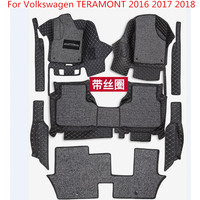 3D Car Mats Luxury Surround Leather Floor Mats For Volkswagen TERAMONT 2016 2017 2018 Waterproof, anti dirty, protection