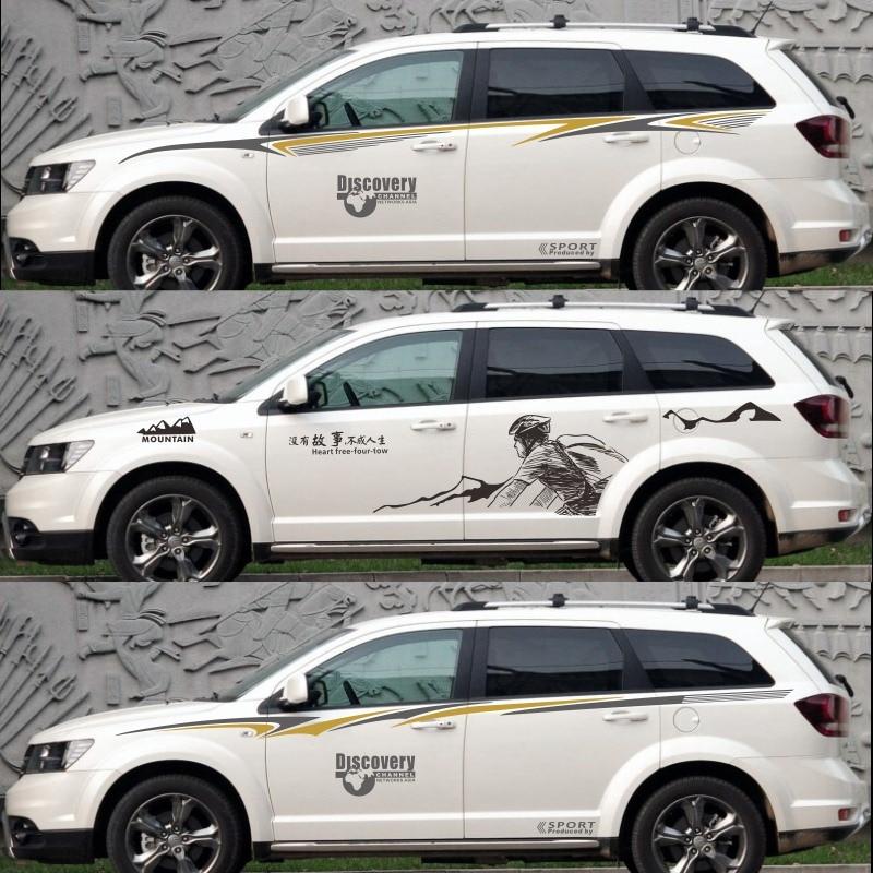 Carpet Waistline For Dodge Journey Car Door Sticker Car Sticker Car Flower Strip