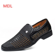 2018 Brand Summer Men Hollow Out Formal Dress Shoes Men Quality Leather Wedding Loafers Shoes Men Office Business Oxford Shoes