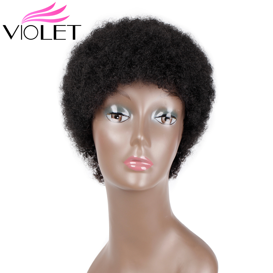 VIOLET Brazilian Afro Kinky Curly Non Remy Hair Wigs Short Human Hair Wigs For Black Women