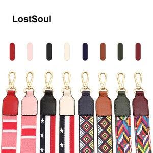 LostSoul الأزياء واسعة حزام الكتف ل حقيبة حزام ملون هندسية نمط المنسوجة حزام الكتف ل حقيبة ساع ملحقاتها