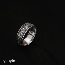 KJJEAXCMY boutique jewelryar  S990 six solid words, silver ring, retro character, Thai silver trend, male female opening ring or wellmade solid 925sterling silver illuminati ring