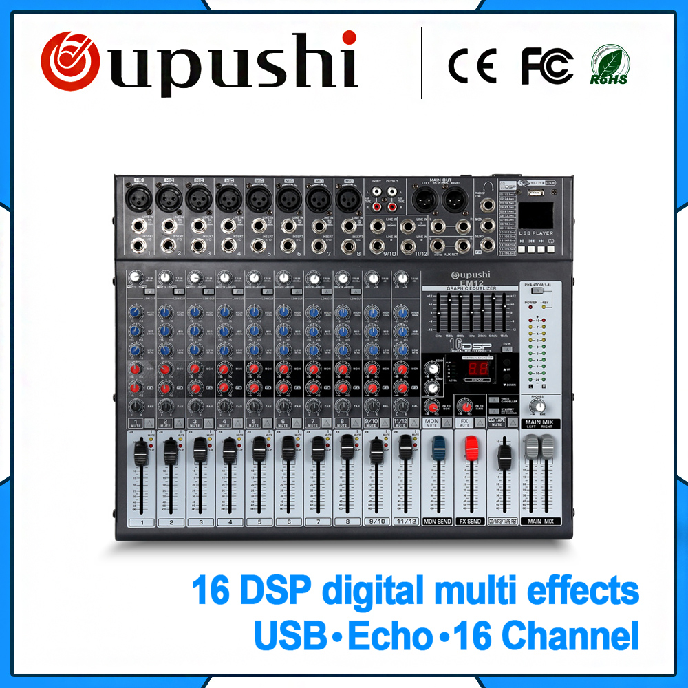 oupushi em16 best selling digital echo mixer amplifier 16 channel professional audio mixer in. Black Bedroom Furniture Sets. Home Design Ideas