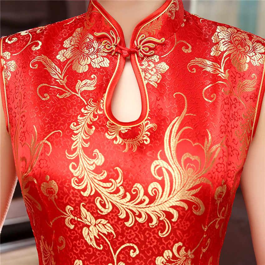 Vestido sin mangas Sexy para mujer, Cheongsam ajustado, novedad, vestido Vintage Chino Mandarín con cuello Qipao para fiesta de noche