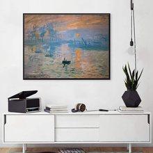 Impression Seascape Sunrise, Claude Monet Famous Oil Painting Canvas Prints Art Reproduction Wall for Home Office Decor