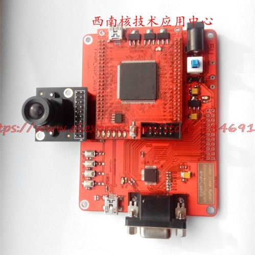 FPGA+SDRAM+VGA+CMOS Video Image Processing Algorithm Development Board (excluding Camera 7725)