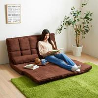 Japanese Style Modern Living Room Furniture Floor Seating Adjustable Foldable Upholstered Gaming Chaise Futon Sofa Lounge Chair