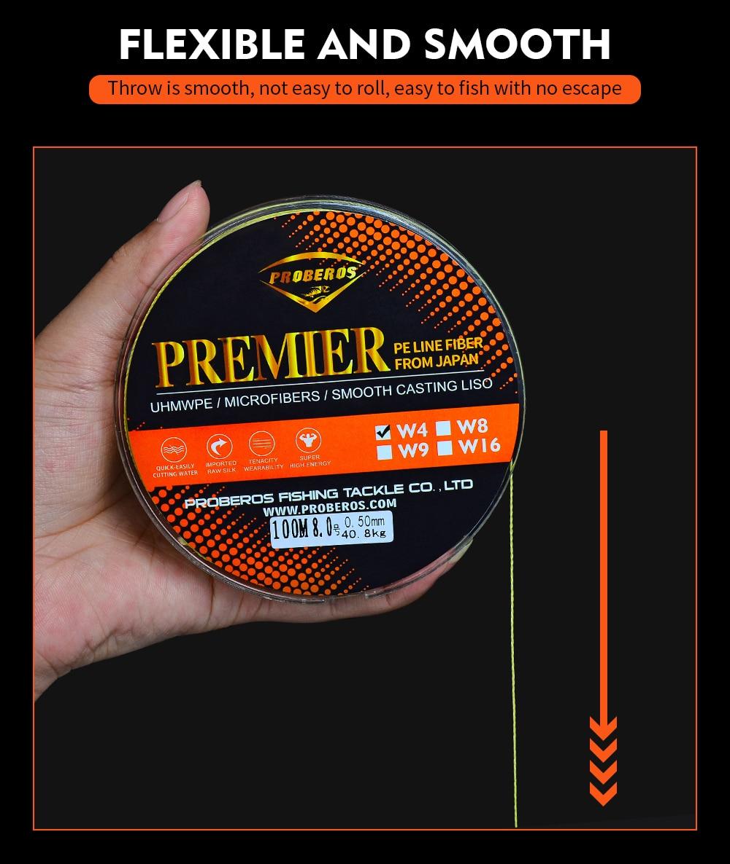 4编100M-PE线-详情_08