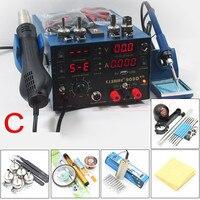 110V Or 220V SAIKE 909D 3in1 Soldering Iron Heat Gun Power Supply Welding Repair Solder Station