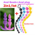 [2pcs/lot] Beginner's Anal toys Kit,Flexible Jelly Butt Plug and Anal Beads,Best Anal Sex toys for men and women,Sex Products