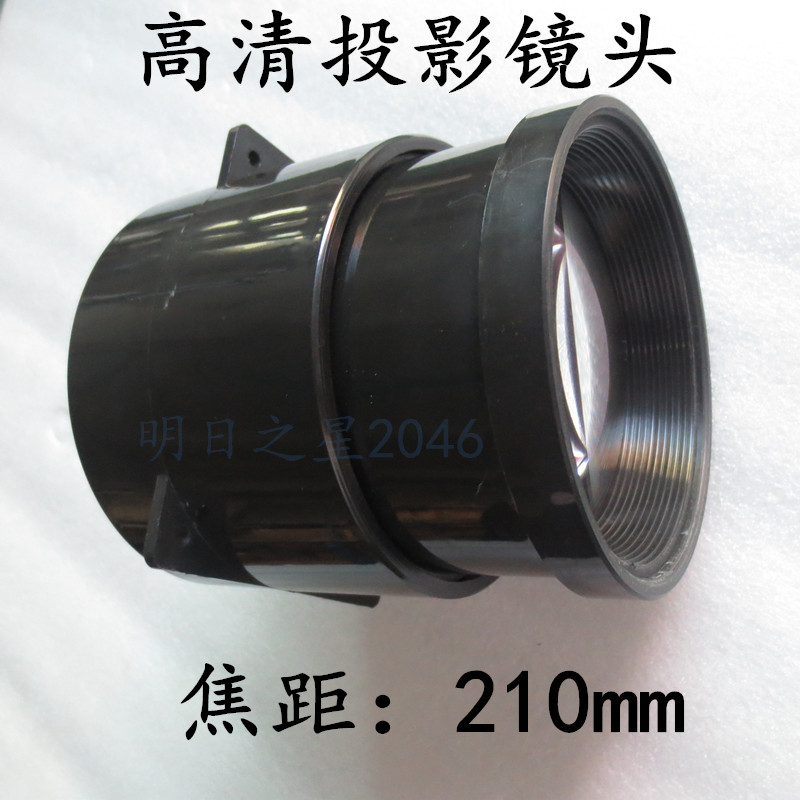 High Light HD DIY LED Projector Short Focal Length 210mm Lens Coated with Film Focusing Lens 7 Projector accessories 2pcs 150mm big optical pmma plastic round solar condensing compound eye fresnel lens improving brightness of light focal length