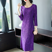 Purple dress women casual robe vintage chinese party dresses plus size large midi elegant clothes autumn winter retro vestido