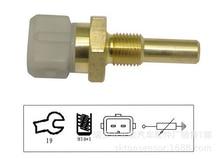 For VW Audi water temperature sensor 026906161  028013002