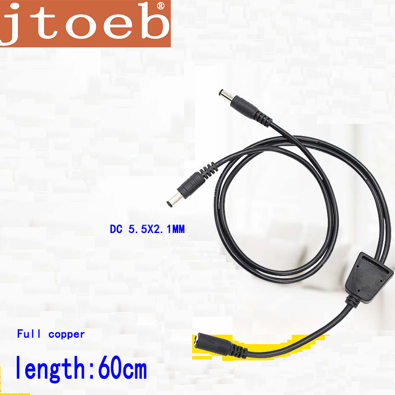 JTOEB DC12V One Minute Two Router Hard Disk Power Socket Male And Female Power Supply 5.5*2.1mm High Power Extension Cable
