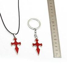 Sword Art Online Necklace #5