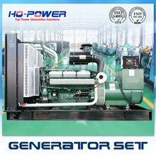 c6c84b5cc60 650kw permanente sin escobillas alternador generador magnético para la venta