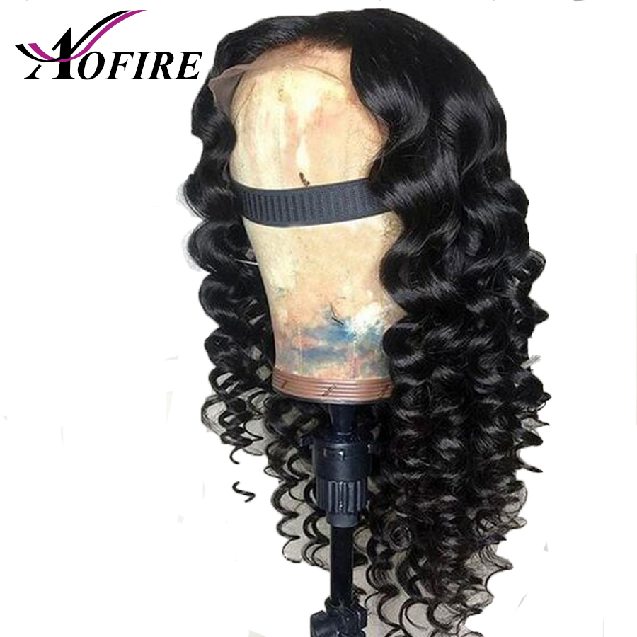 Lace Front Human Hair Wigs Brazilian Remy Hair Natural Hairline loose Wave Wig With Baby Hair