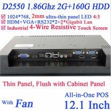 "Цена по прейскуранту завода 12 ""сенсорный экран All In One PC multi-touch pc панели 2 мм с 2 1000 М Никс 2COM 2 Г RAM 160 Г HDD Windows и Linux"