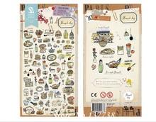 Hot Sale 1 sheet Korean Vintage Brunch day series paper food sticker DIY Note sticker