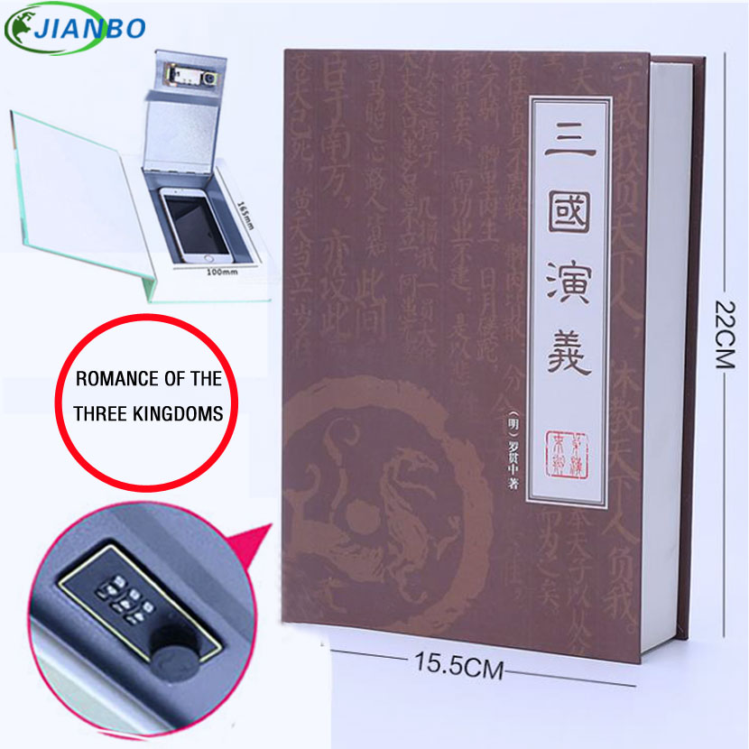 Security Simulation Dictionary Book Case For Home Secret Cash Money Jewelry Locker Hidden Safe Box Durable Digital Password Box