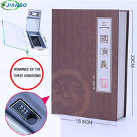 Security Simulation Dictionary Book Case For Home Secret Cash Money Jewelry Locker Hidden Safe Box Durable Digital Password Box