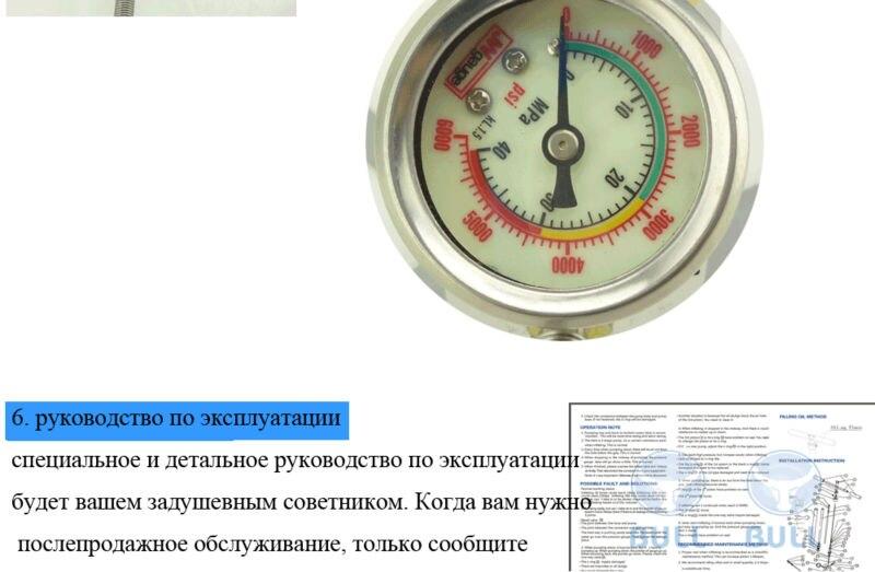 140603-pcp-russia_11