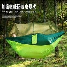 屋外パラシュート布ハンモック蚊帳超軽量ナイロンダブルアーミーグリーンキャンプ空気スーパー耐荷重テント