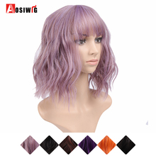 AOSI Bob Wig Short Wavy Synthetic Mix Purple Orange Black Dark Brown Cosplay Wigs For Women Bangs Female Heat Resistant Fiber цена