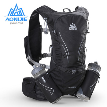 AONIJIE Outdoor Cycling Running Bags Marathon Bag High Quality Men and Women Cross-country Backpack Super Light Weight