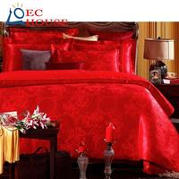 show four sets of red jacquard cotton satin wedding bedding FREE SHIPPING