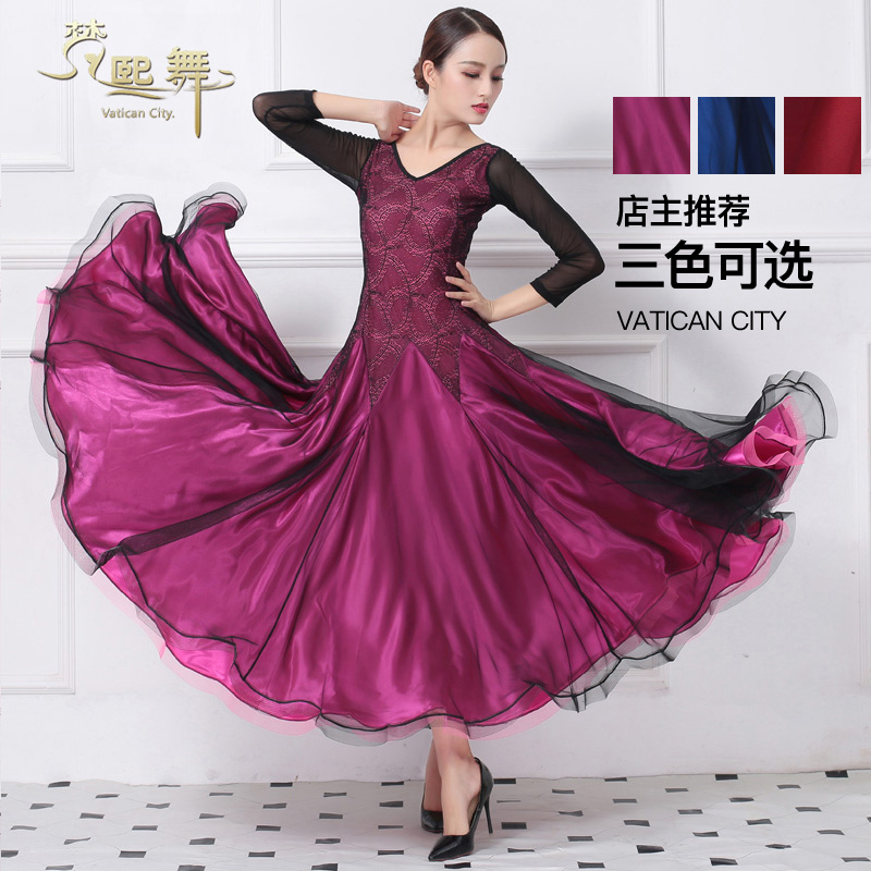 Lady Ballroom Dance Dress Girls Tango Dancing Competition Dress Women Flamenco Waltz Dancing Customes Lace Long Sleeve D-0375