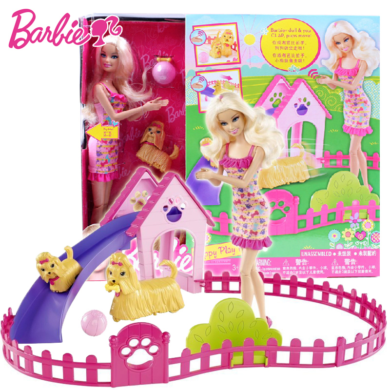 Barbie Original Doll Set Baby Dolls Movable Dog Pet Toys Hatching Boneca American Girl Doll Toys